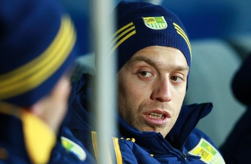 Алехандро Гомес, фото ФК Металлист