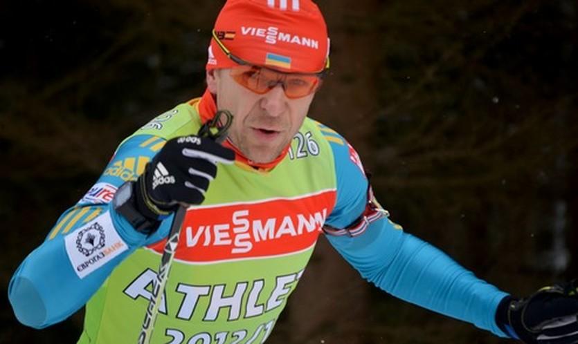 Александр Биланенко, biathlon.com.ua