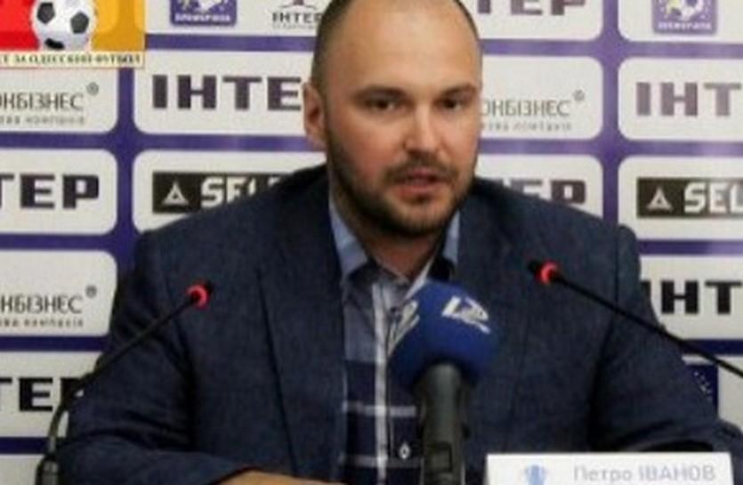 Петр Иванов, sport-express.ua