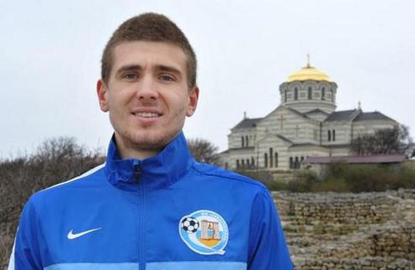 Андрей Мищенко, фото ФК Севастополь