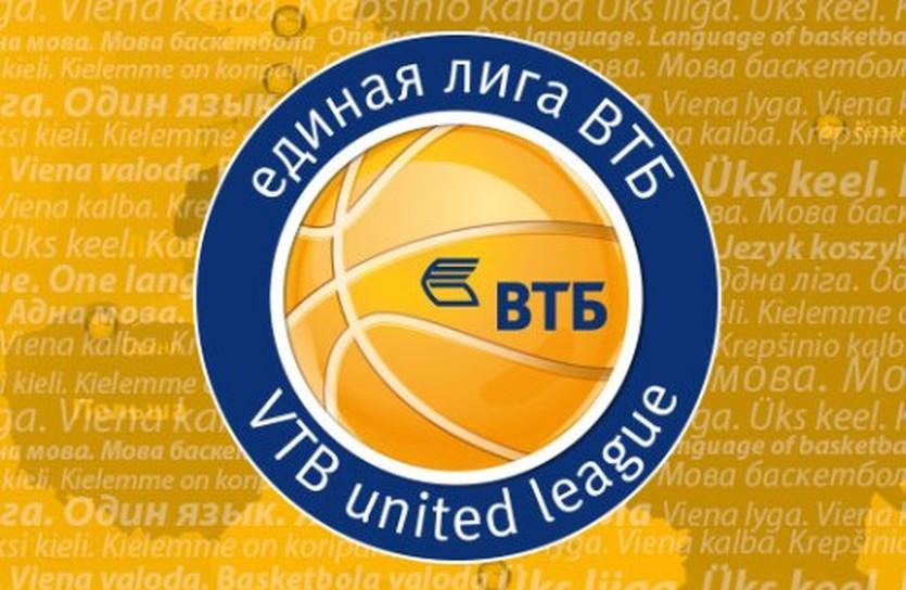 Единая Лига ВТБ