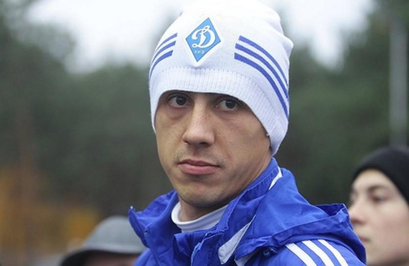 Евгений Хачериди, фото ФК Динамо