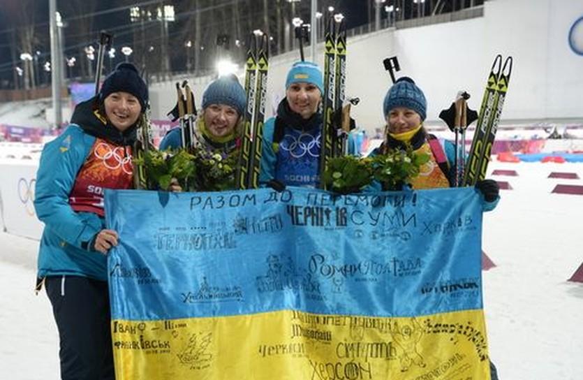 Золотой триумф в Сочи, фото iSport.ua