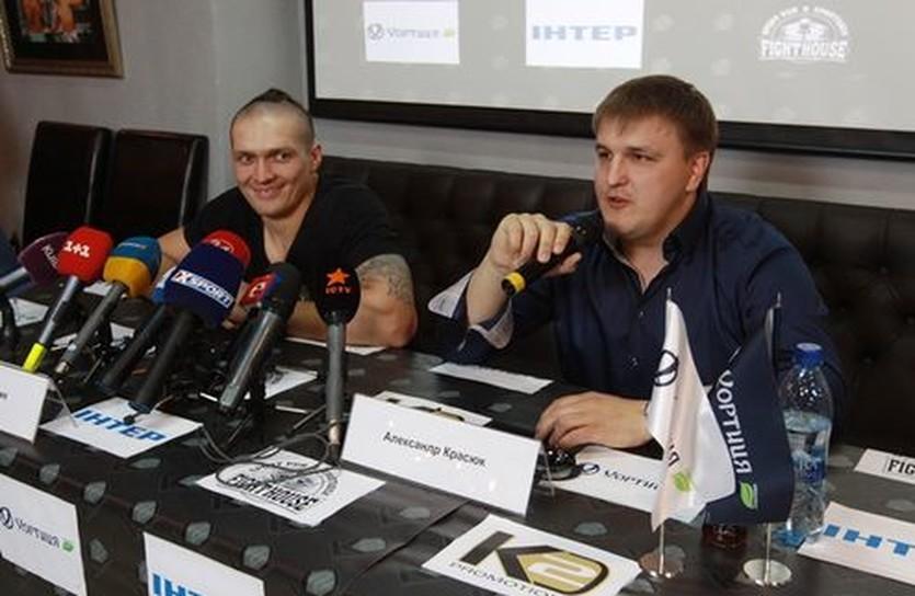 Александр Красюк, К2 Promotions