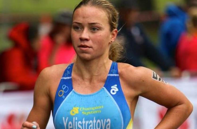 Юлия Елистратова, fb.com