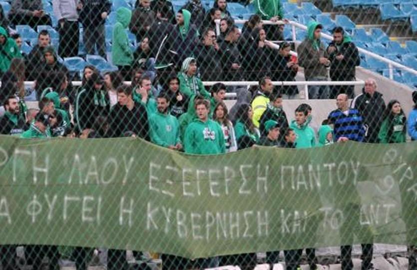 фанаты на Кипре, Getty Images