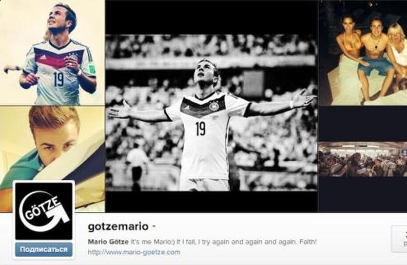 фото instagram.com
