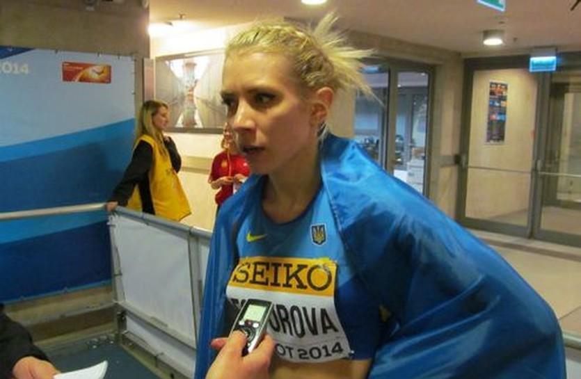 Алина Федорова, xsport.ua