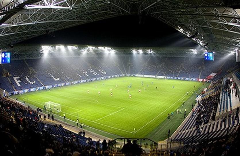Днепр-Арена, фото stadionov.net