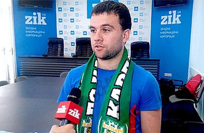 Артур Карноза, фото ФК Карпаты