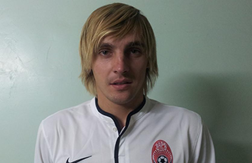 Андрей Пилявский, фото ФК Заря