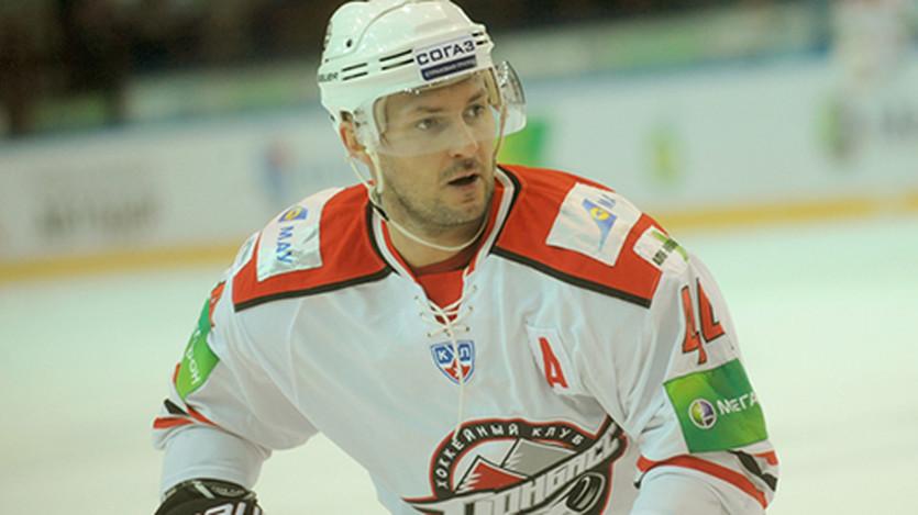 Сергей Варламов, фото ХК Донбасс
