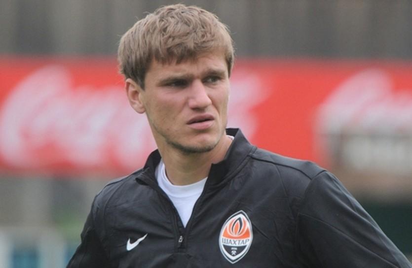 Александр Гладкий, фото ФК Шахтер