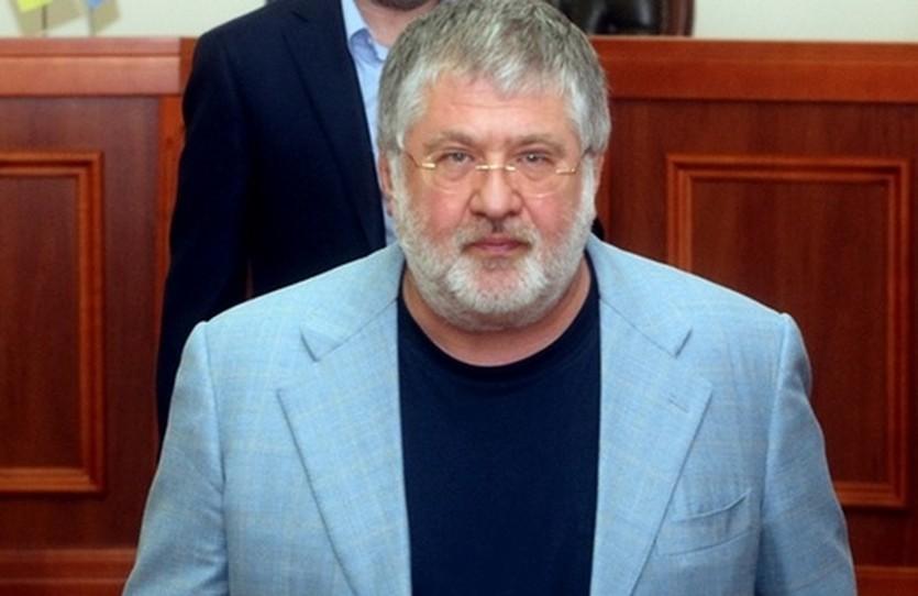 Игорь Коломойский, kp.ua