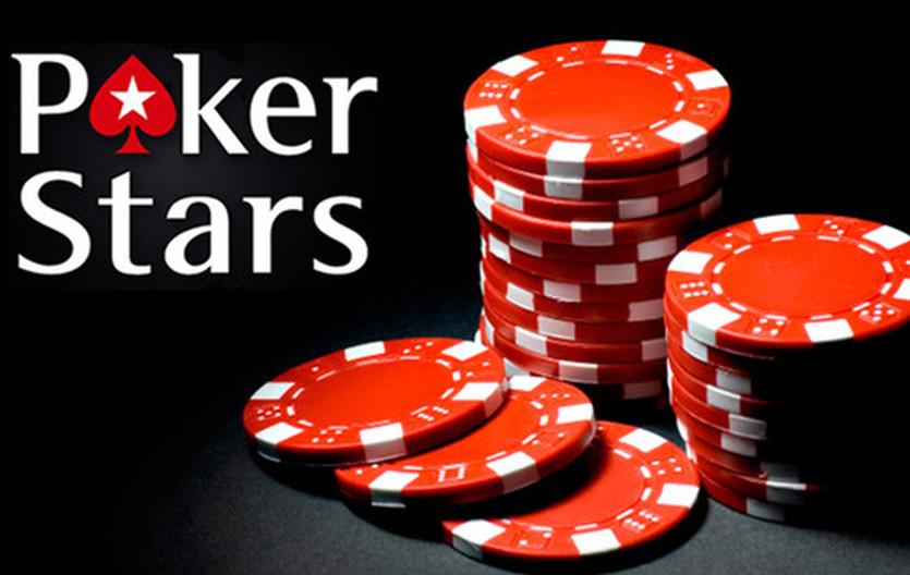 PokerStars: Неймар и Роналду против звезд кино и шоу-бизнеса