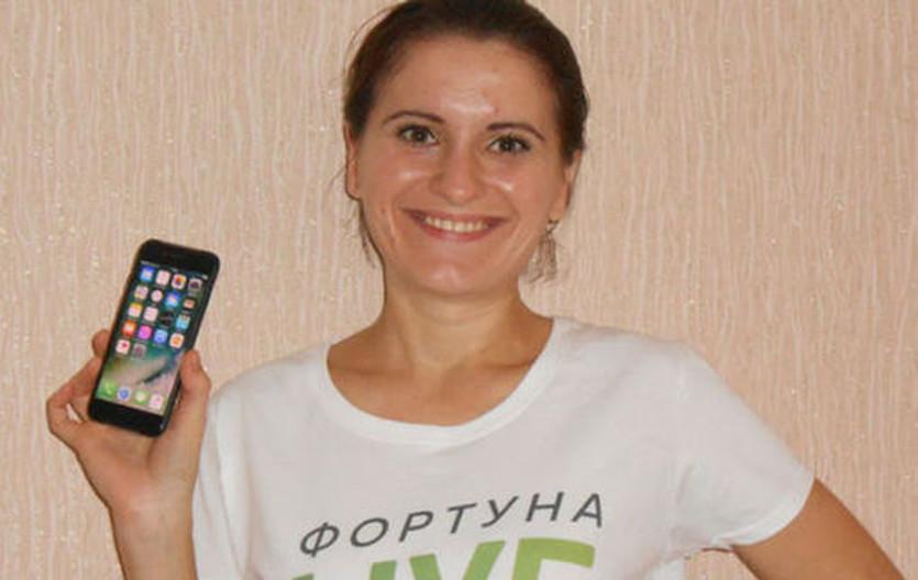 Фортуна Live подарила два iPhone 7 и еще 30 подарков своим пользователям
