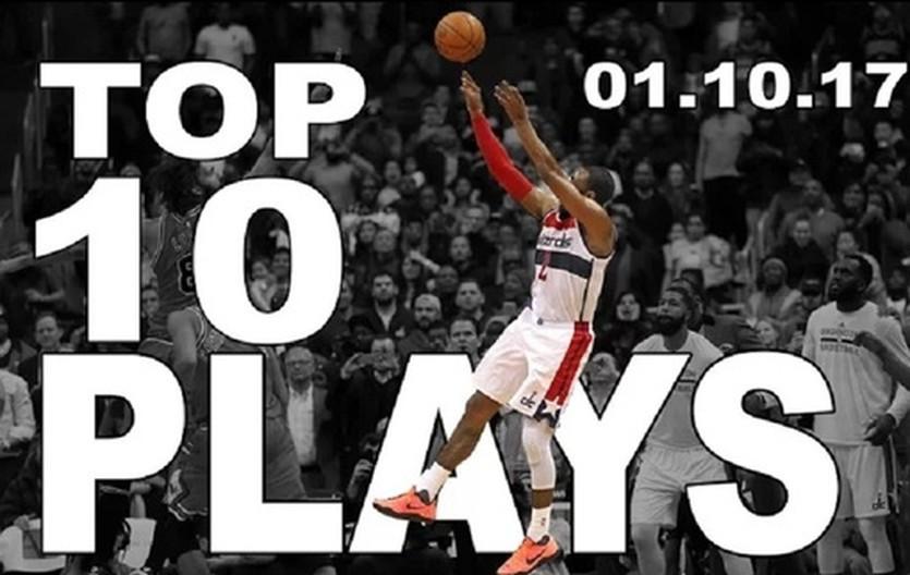 НБА. Победный бросок Уолла - лучший момент дня