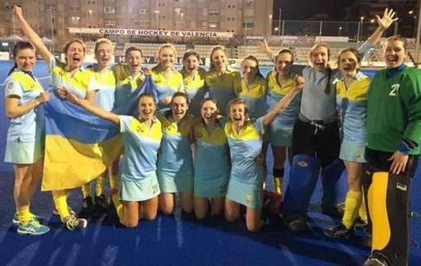 Женская сборная Украины по хоккею на траве