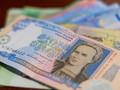 Украинцы бояться говорить о зарплате и соглашаются на минимальную