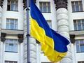 Кабмин зарегистрировал в Верховной Раде проект постановления о программе своей деятельности