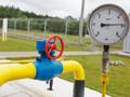 Нафтогаз назвал крупнейших промышленных должников