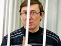 Луценко: Арест наложен на все мое имущество