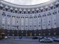 Кабмин докапитализирует Ощадбанк на 5,4 миллиардов гривен