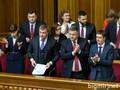 Журналисты назвали самых богатых министров нового Кабмина