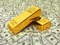 Международные резервы Украины выросли до $15,5 млрд