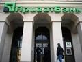 ПриватБанк уточнил регламент работы на ближайшие два дня