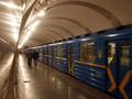 В феврале жители Киева смогут ездить на транспорте по старым жетонам и талонам