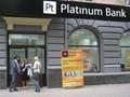 Стало известно, кто возглавил наблюдательный совет Платинум Банка