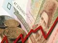 Что происходит с ценами в Украине