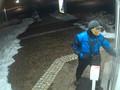 В Австрии задержали преступника, грабившего банки в маске Обамы
