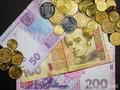 В Украине предложили по-новому начислять минимальную зарплату