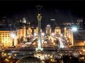 Свидетель убийства Немцова приобрела несколько квартир в Киеве
