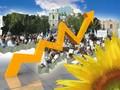 МВФ верит в будущее украинской экономики