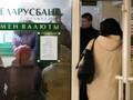 В московском обменнике у клиента украли 290 тысяч евро
