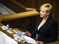 Нацбанк объявил ПриватБанк неплатежеспособным - Гонтарева