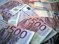 ЦБ: Купюры 500 евро способствуют контрабанде и терроризму