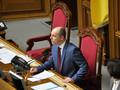 Верховная Рада открыла путь к подписанию госбюджета-2017