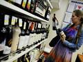 Сигареты и алкоголь могут исчезнуть с прилавков в некоторых городах