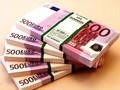 Сколько ещё падать евро?