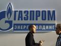 В Газпроме назвали цену на газ для Европы