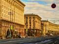Киевляне начали массово продавать квартиры на Крещатике