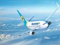 МАУ открыла регулярный рейс Киев-Москва