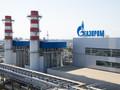 Украина дополнительно оштрафовала Газпром на 86 миллиардов