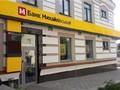 Суд арестовал недвижимость банка Михайловский