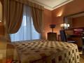 В Москве самые дорогие гостиницы