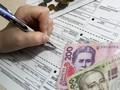 Киевлянам предложили оплачивать коммуналку в рассрочку